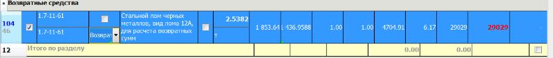 file_d752829.png